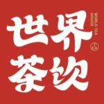 World Tea House Yishun